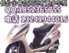 出售8成新嘉陵铁悍125摩托