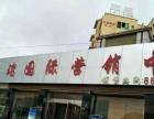 宇通·洪瑞国际销售部,商铺有90到200个平方