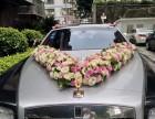 广州番禺豪华婚车出租价格表