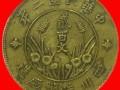 古钱币银元精品明清瓷器高古瓷器鉴定交易欢迎咨询