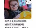 外地人在上海贷款去哪里的