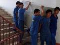 固安鸿运搬家 居民搬家 专业家具拆装 空调移机