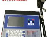 全自动食品喷码机厂家|高性价大字符喷码机供销