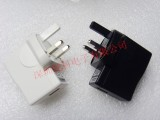 航嘉代工 手机USB充电器 5V 1A 英标港式 黑白 可用于华