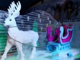 冰雕展出租清凉一夏冰雪主题乐园活动方案