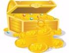 晋江黄金回收高价上门晋江回收黄金铂金K金白银金条金币钻戒