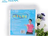 洁奴 月子纸产妇卫生纸巾大号加长产后月子产褥期产房专用卫生纸