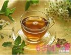 健康无副作用的中药减肥茶 联系13489748888