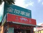 熊猫快收母婴儿童用品引流引流到店,增加收入