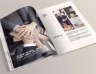 画册设计有种信仰叫做专业,广州画册印刷厂家