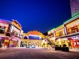 星河丹堤对面 新力上街营销中心 现在65折598万