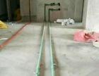 永州零陵水电安装-专业专注