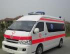 救护车)大连长途120救护车出租(电话/价格)多少呢?