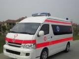 赤峰120救护车出租 费用 转院电话
