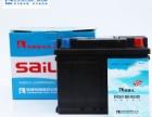 玉溪瓦尔塔电池总经销,云南风帆蓄电池总代理 免费上门安装