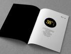 成都专业画册设计公司