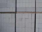 蒸压粉煤灰砖使用注意要求找洛阳万基新型墙材