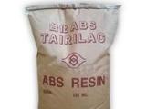 为您提供较好的台湾台化ABS AE8000 食品级ABS 电镀级