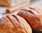 【北欧时光】面包加盟/蛋糕加盟费用/烘焙加盟店