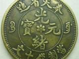 北京古董拍卖公司