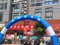 方形拱门、气模彩虹门充气模型促销广告开业庆典活动用