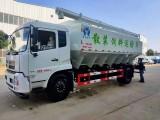 安徽20方40方散装饲料运输车 厂家直销 质量保证