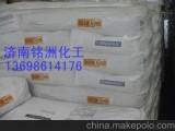 济南铭洲化工供应瓦克5044N可再分散乳胶粉