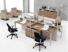 工位桌定做 办公隔断工位桌定做