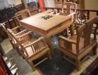 雍王府红木 龙腾茶桌 7件套 缅甸花梨木 厂家直销