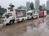 龙海广告宣传车租赁,流动电子屏广告宣传车租赁