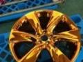 轮毂,轮毂电镀