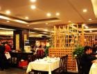 北京沸腾鱼乡中餐加盟-2017加盟好项目