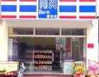 新安便利店 生活超市装修设计
