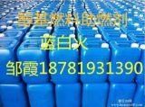 环保油助燃剂厂家批发 四川高旺科技厂家生产批发加盟