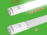 地下车库用自动感应高灵敏度亮跟灭T8 1.2米微波感应LED日光