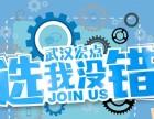 武汉汉口电脑培训机构在什么地方