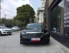 上海租车提供奔驰E级奔驰E300L承接各类自驾租车商务租车