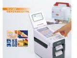 济南厂家出售兄弟食品标签打印机 维修标签打印机