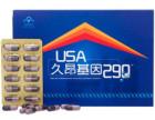 美国基因290效果能吗 厂家直销店 价格多少