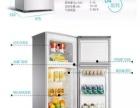 120升双门冰箱出售8成新200元
