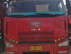 一汽解放解放J6P载货车支持分期付款最低8万可提车