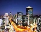 2017年冬季从苏州相城区公司跟团康辉去到炫酷首尔五日半自助