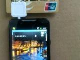 全国联保)智能手机POS机 与中国银行合