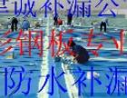 天津 津诚 专业防水,屋顶,补漏,铺油毡 卫生间堵漏