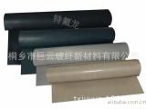 2015最新厂家直销供应各种厚度的耐高温防火阻燃特氟龙玻璃纤维布