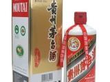 成都烟酒高价回收 虫草礼品高价回收 茅台五粮液