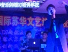 永州哪里专业培训音乐声乐唱歌酒吧歌手比赛歌手专业教学