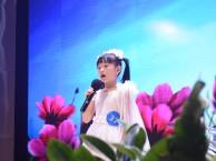 罗湖金光华广场学唱歌学声乐 少儿小童星专业班考级班