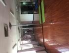 华生大厦办公楼出租520平米