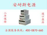 天津0-700V1A可调直流电源行情价格